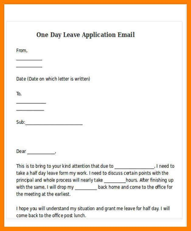 Medical Leave Form. Leave Of Absence Request Form In Pdf Sample ...