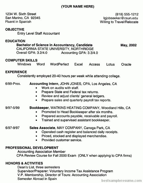 Accounting Resume - Accounting Resume Sample