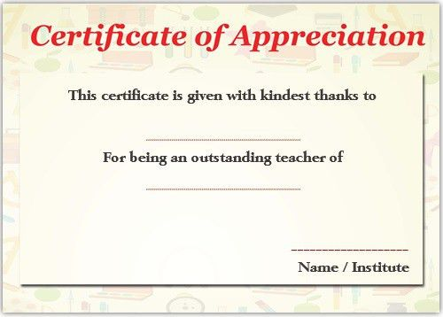 11+ Printable Certificates of Appreciation for Teachers : Best ...