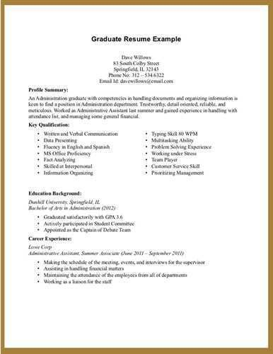 resume examples for jobs with little experience