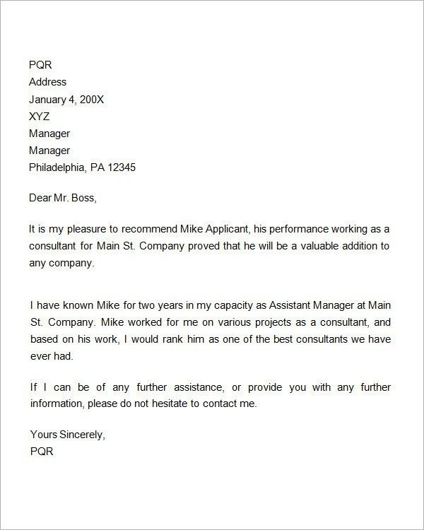 Best Ideas of Employee Letter Of Reference Template For Sample ...
