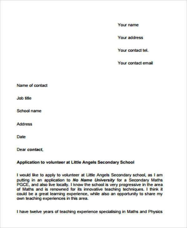 9+ Job Application Letter For Volunteer - Free Sample, Example ...
