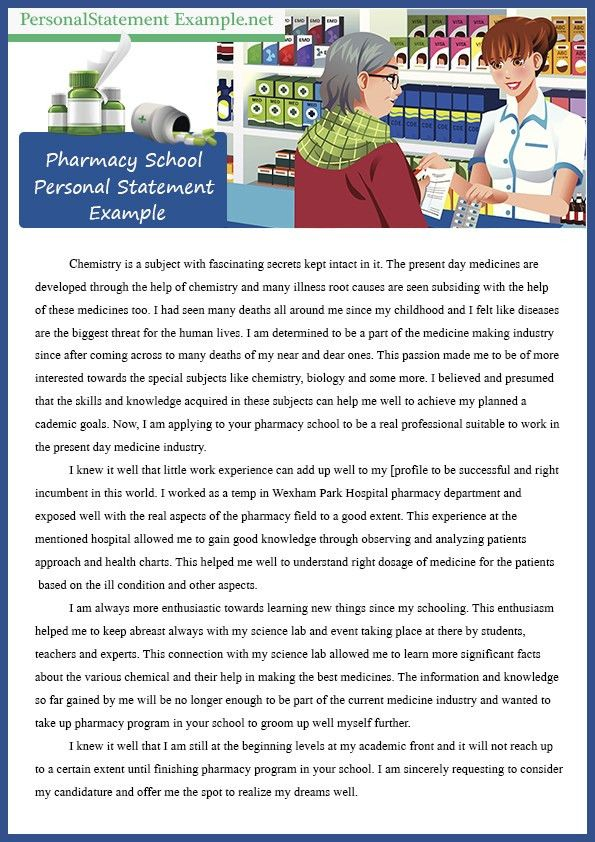 Pharmacy School Professional Personal Statement Sample | Personal ...