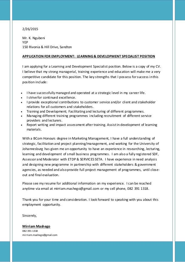 accounts payable specialist cover letter resume cover letter with ...
