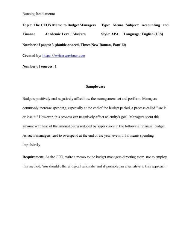 Memo essay example