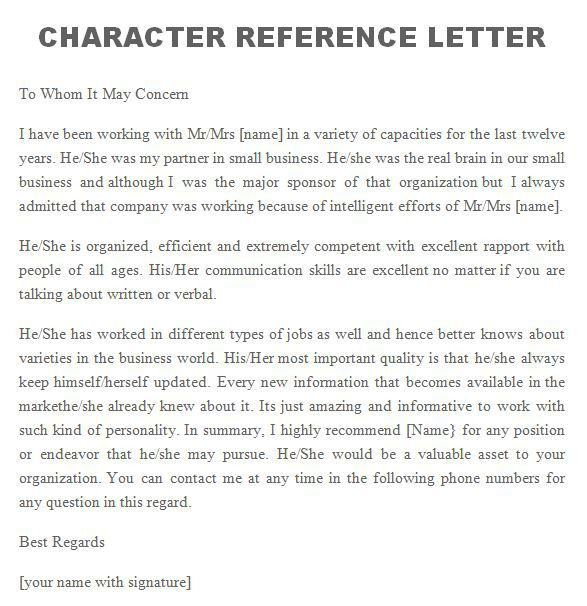 Personal Recommendation Letters. Printable Personal Recommendation ...