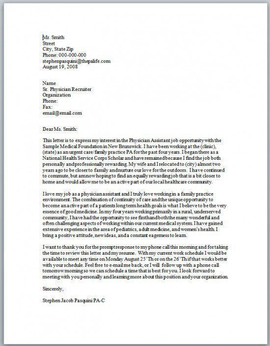 Geologist Cover Letter. wellsite geologist resume samples. general ...