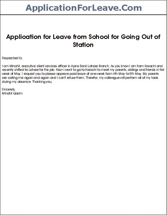 Leave Application To Go Native Place