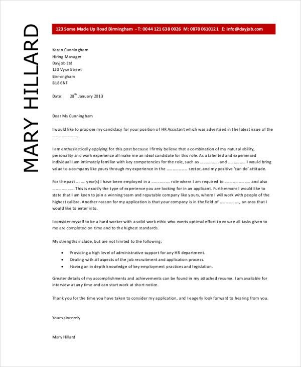 Download Hr Covering Letter | haadyaooverbayresort.com