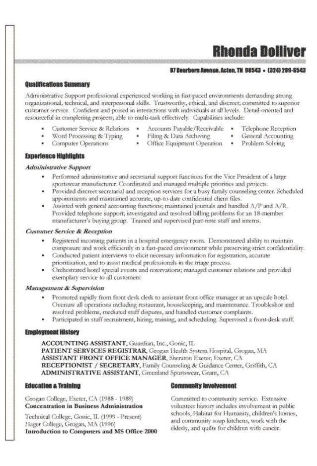 functional resume administrative assistant
