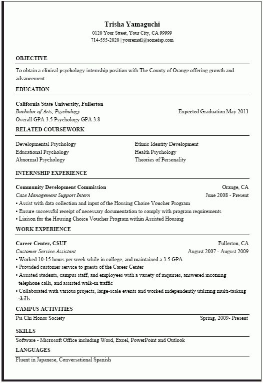 government resume example and template to use resumetemplate ...
