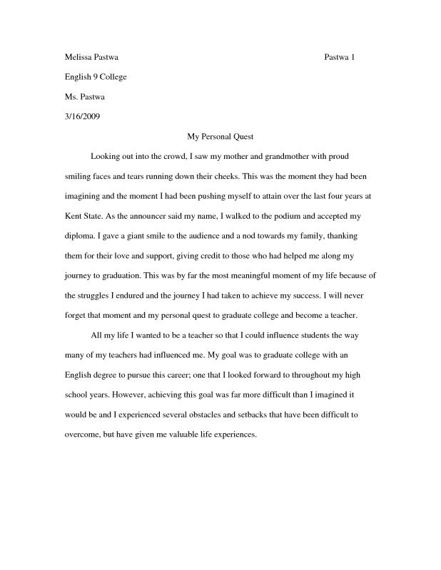 Cover Letter Blank Narrative Essay Examples Exciting Personal ...