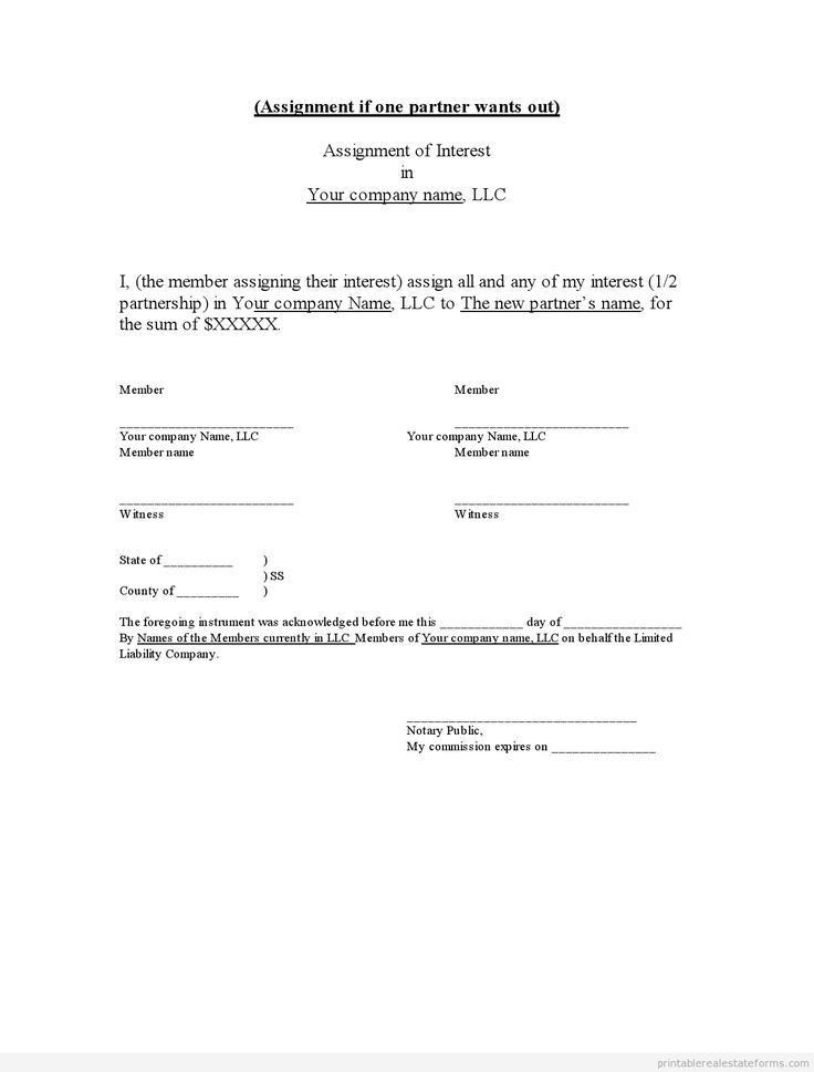 Witness Letter Template. October 2013 Parking Prankster: November ...