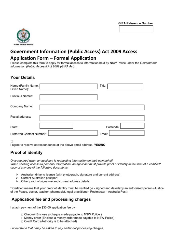 Formal Access Application Form