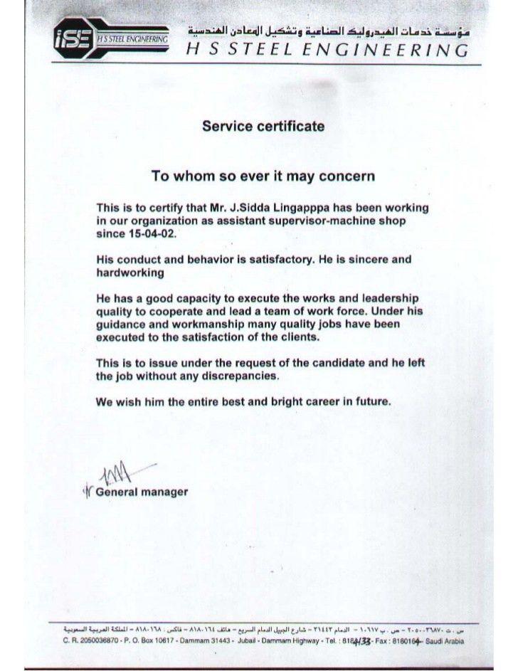 h s steels experience certificate