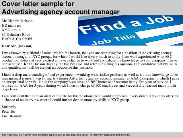 Advertising agency account manager cover letter