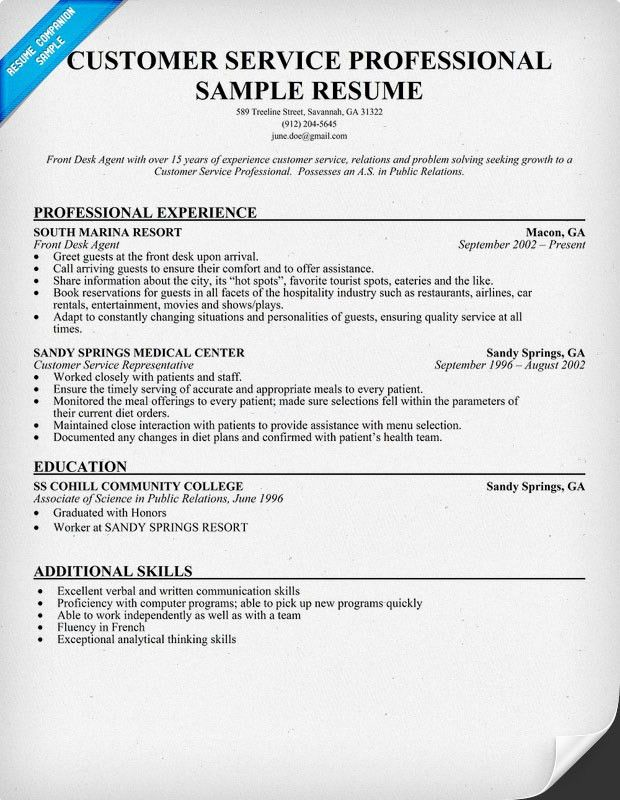 Customer Service Resumes Examples. Professional Resume Examples ...