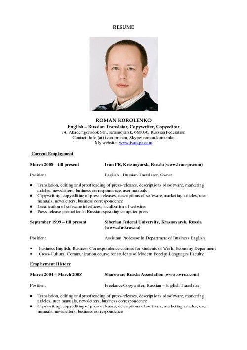 interpreter resume top 8 interpreter and translator resume