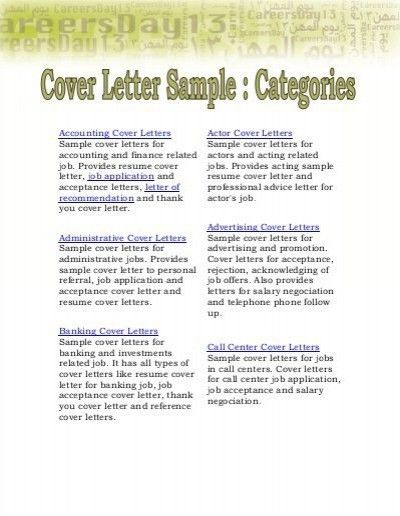 acting cover letters