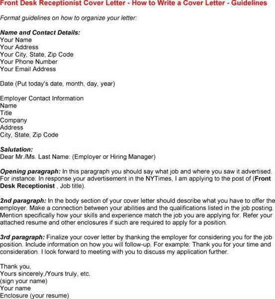 Medical front desk receptionist cover letter