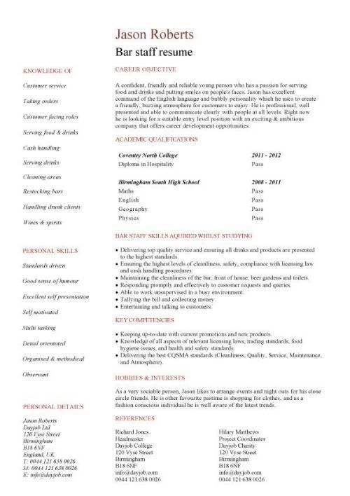 resume examples for restaurant jobs first time job resume. Resume Example. Resume CV Cover Letter