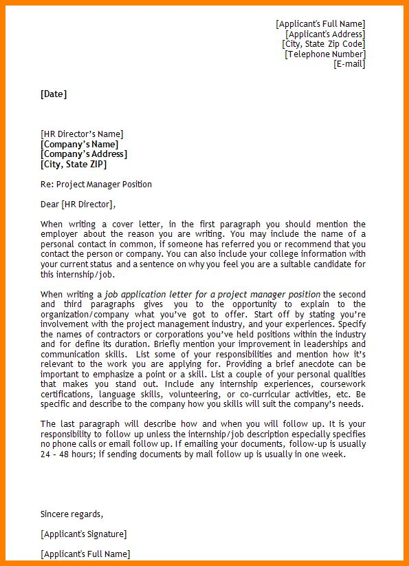 amazing closing cover letter simple cover letters incredible - Closing A Cover Letter