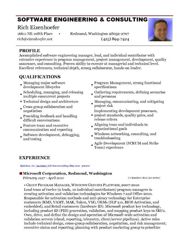 Best Resume Format For Fresher Software Engineers | Samples Of Resumes