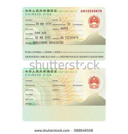 Vector Usa Passport Visa Sticker Template Stock Vector 588645770 ...