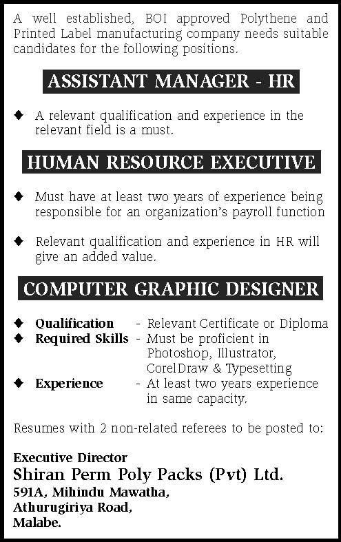 Vacancy for Assistant Manager – HR / Human Resource Executive ...