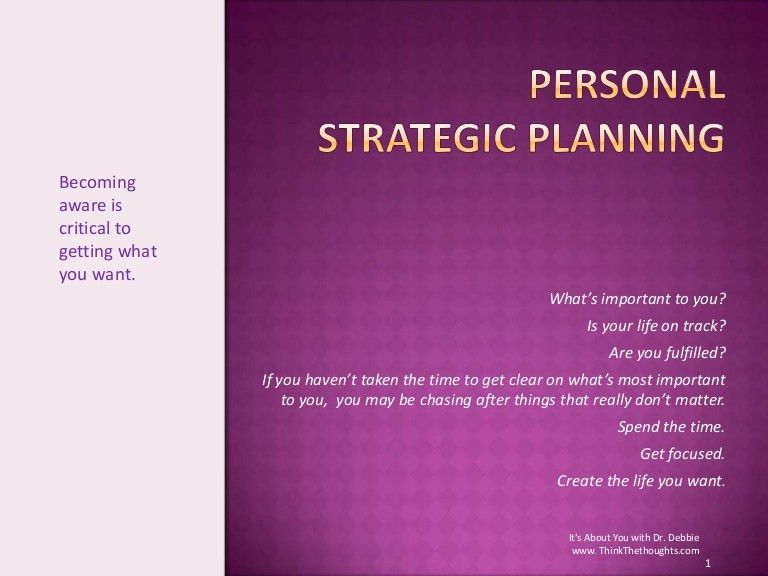 Sample Personal Action Plans. 3+ School Strategic Plan Template ...