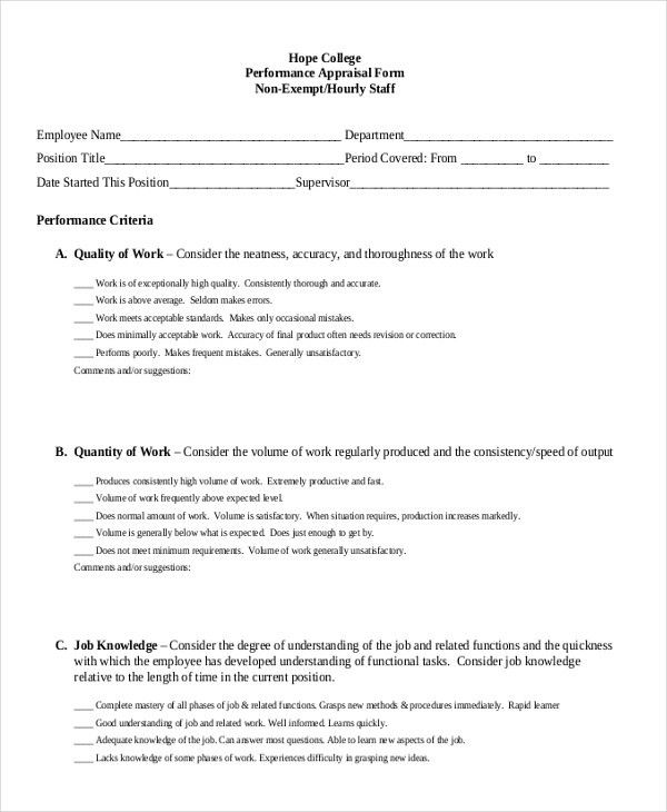 Doc.#600632: Monthly Performance Review Template – Doc607787 ...