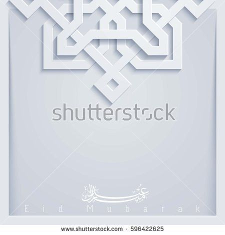 Eid Mubarak Islamic Greeting Card Template Stock Vector 596422625 ...