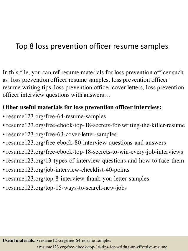 Loss Prevention Resume | haadyaooverbayresort.com