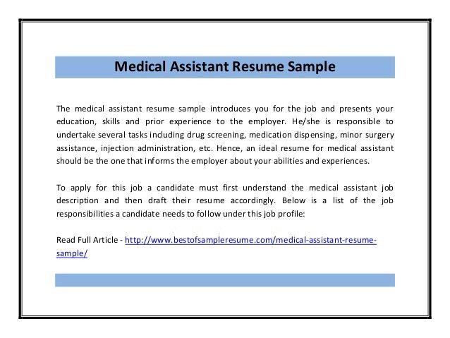 Medical Assistant Job Description. Ma_Skills What Does A Medical ...