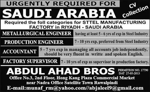 Accountant Job, Steel Manufacturing Factory Job in Riyadh Saudi ...