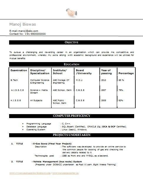 Resume Format For Computer Science Engineering Students - Best ...