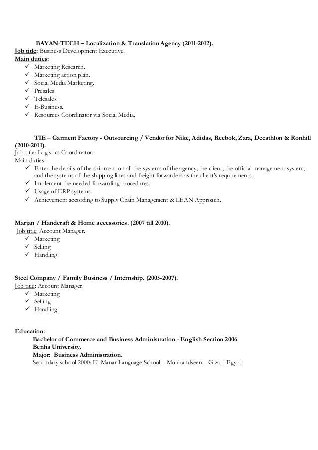 freight forwarding resume with inventory. restaurant cashier ...