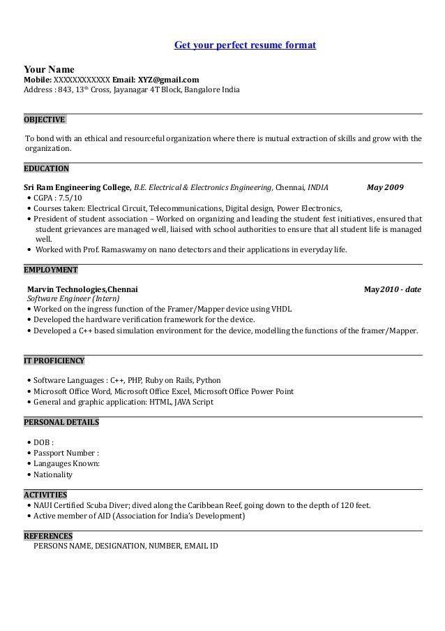 Sample resume software engineer