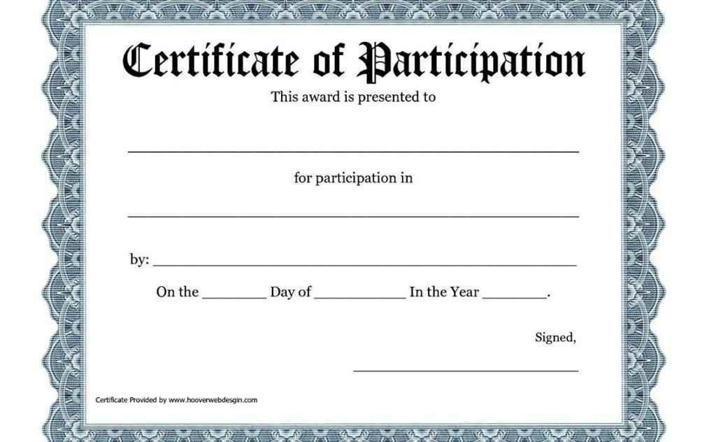 Certificate Of Participation Templates Free - Template Update234 ...