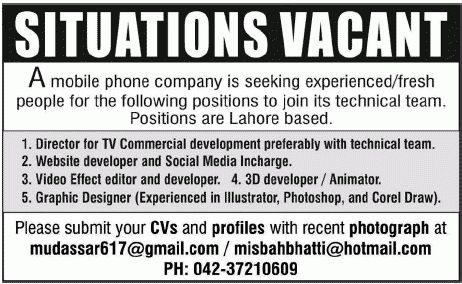 Graphic Designer Job, Mobile Phone Company Job, Website Developer ...