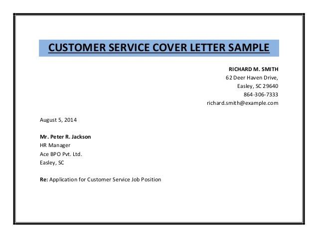 Cover Letter For Customer Service. Cashier Resume Template Entry ...