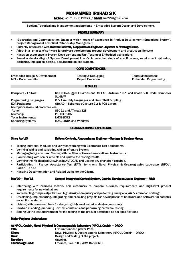 Download Junior Test Engineer Sample Resume | haadyaooverbayresort.com