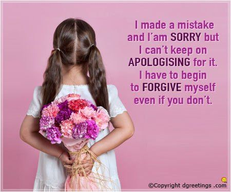 Sorry Messages, Sorry Message, SMS or MSG - Dgreeting