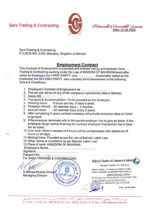 Employment Contracts. Compensated; 8 Nature Of Employment Contract ...