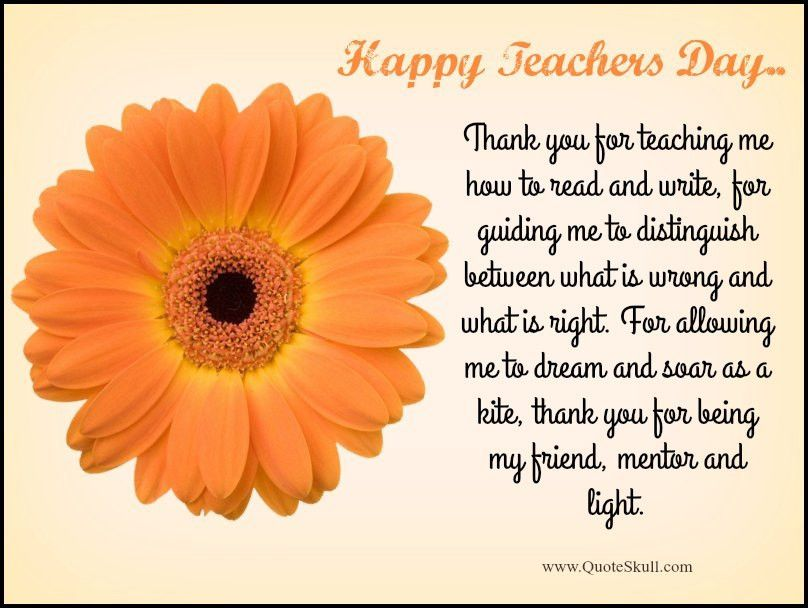 35} Teachers Day Wishes Cards, Quotes, Messages