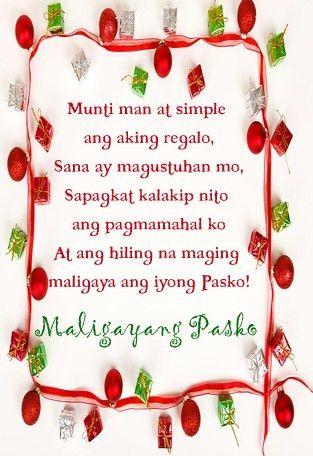 Maligayang Pasko - 365greetings.com