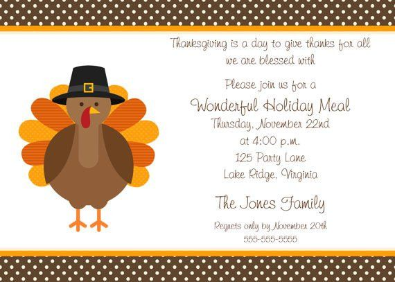 Printable Thanksgiving Dinner Party Invitation