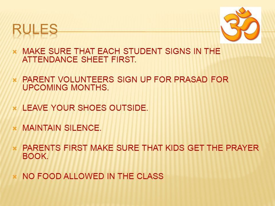 RULES MAKE SURE THAT EACH STUDENT SIGNS IN THE ATTENDANCE SHEET ...