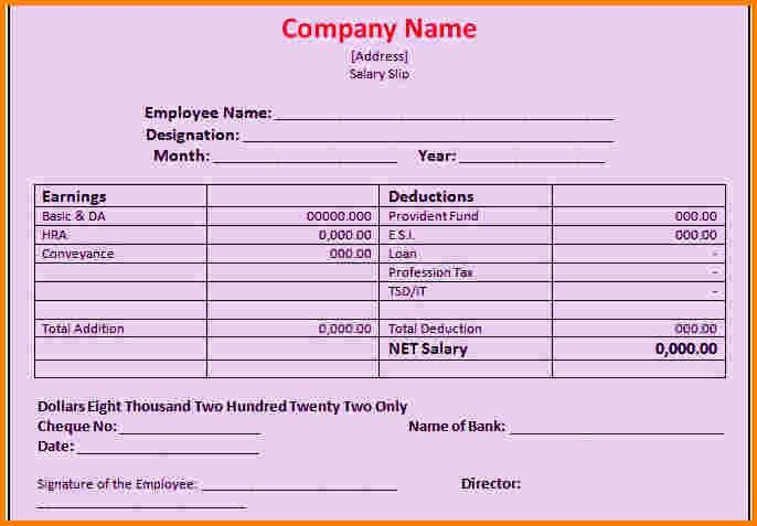 5+ sample format of payroll slip | Salary Confirmation