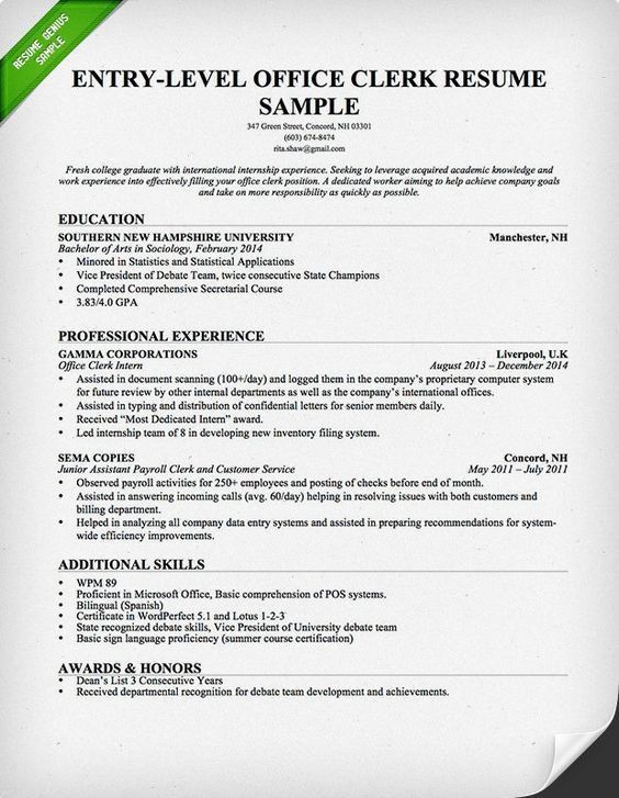 Office Clerk Resume Samples | Entry-Level Office Clerk Resume ...